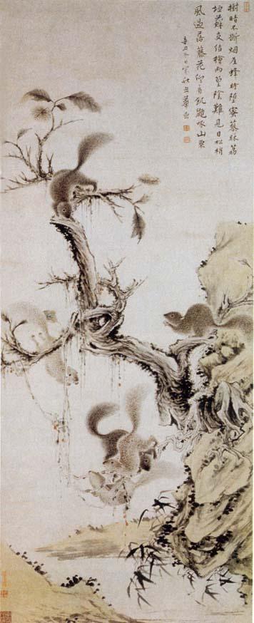 Hua-yen