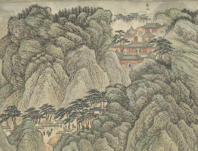 asian art history essay